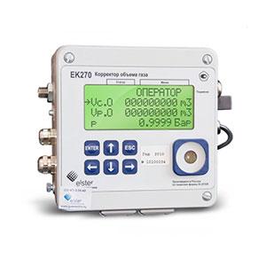 Электронные корректоры объема газа